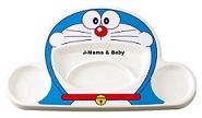 Doraemon Plate