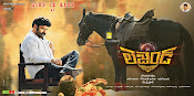 Legend Movie wallpapers-thumbnail-6
