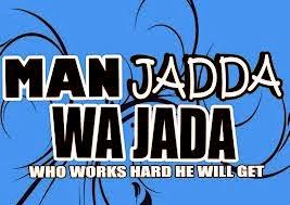 Makan & Man Jadda Wajada