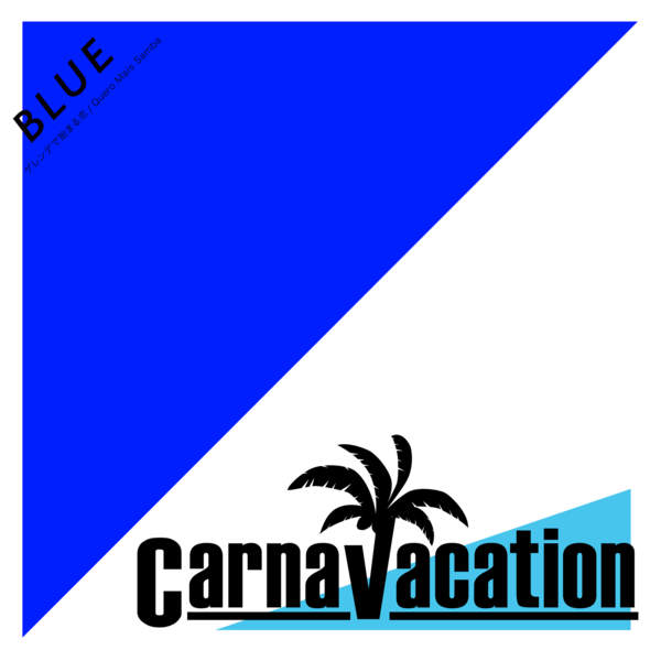 [Single] Carnavacation – BLUE (2016.01.20/MP3/RAR)