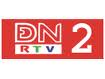 Watching DN2 - Dong Nai 2 TV Online  &#8211; Vietnam