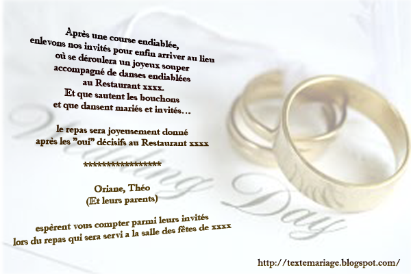 faire part mariage invitation un mariage invitation mariage carte mariage texte. Black Bedroom Furniture Sets. Home Design Ideas