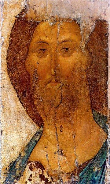 Doamne Iisuse Hristoase, miluieşte'mă.