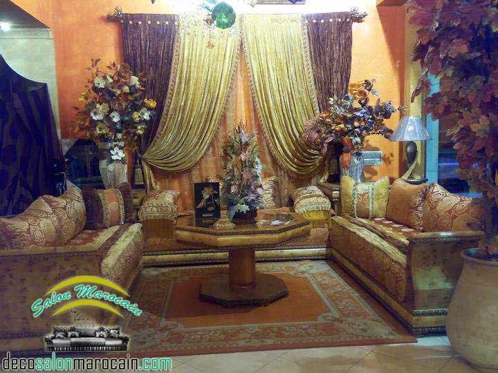 Salon marocain moderne 2014 — Salon marocain 2015 pas cher