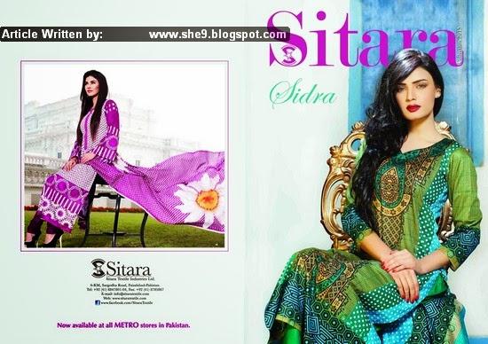 Sitara Sidra Lawn 2015