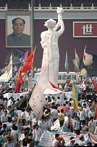Να θυμομαστε την εξεγερση της Τιεν Αν Μεν