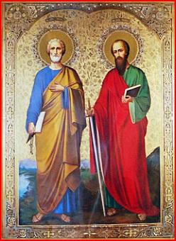 Святі Первоверховні апостоли