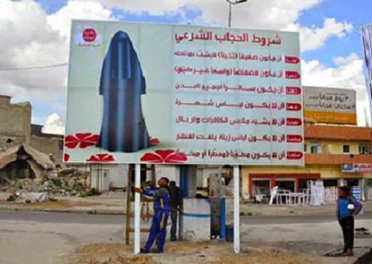 kläder män islam