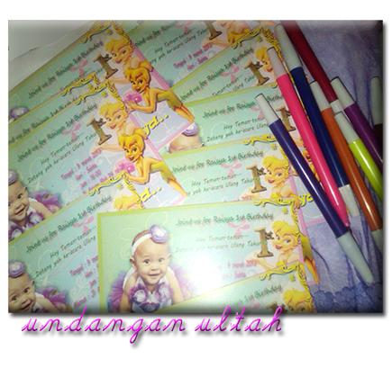 ... undangan+ultah+online,undangan+ulang+tahun+anak,undangan+ultah+anak
