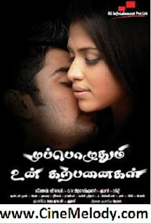 Click Here to Download Muppozhudhum Un Karpanaigal(2011) MP3 Songs Free Download