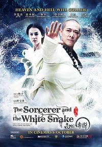 http://4.bp.blogspot.com/-itfvp1L7584/TooKdZIgD5I/AAAAAAAAC8U/LMYHSSkx5tE/s1600/The+Sorcerer+and+the+White+Snake+%25282011%2529.jpg