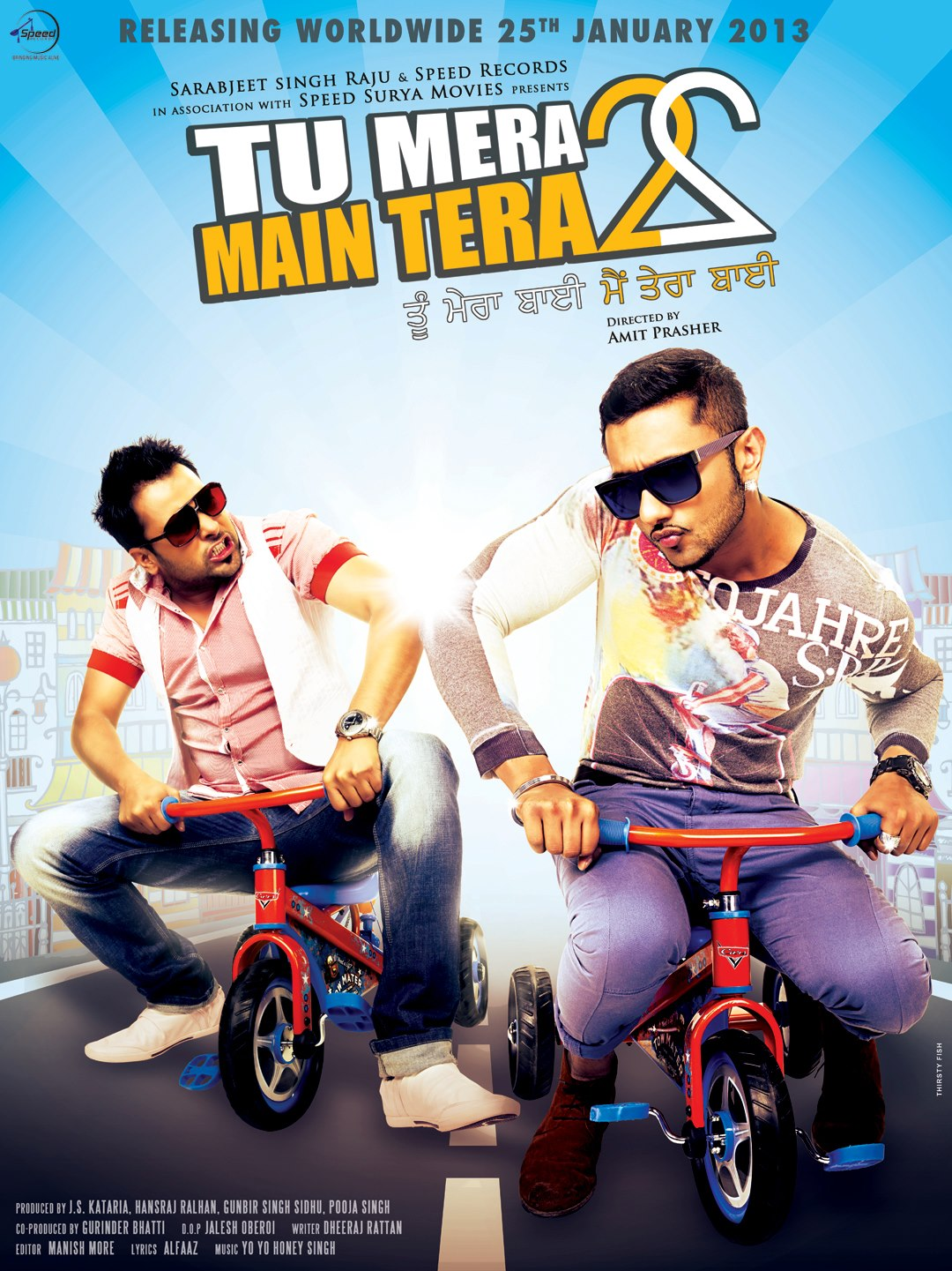 Tu Mera 22 Main Tera 22 (2013) Movie Download
