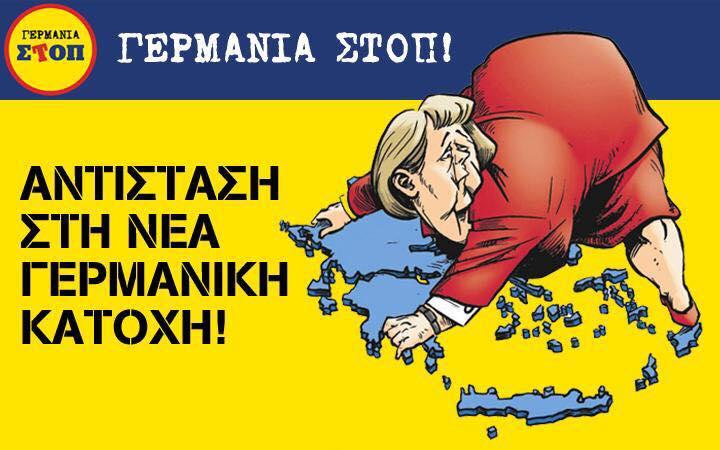 """«Ο """"λευκός καπνός"""" που βγήκε από τη σύνοδο κορυφής ήταν από τις στάχτες της Ελλάδας»"""