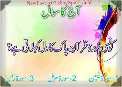 Chat With Me: Aj Ka Sawal.. Facebook Hindi Sawal