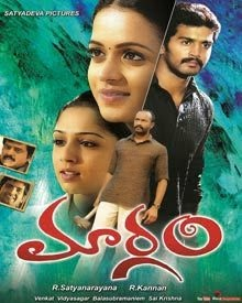 Watch Maargam (2015) DVDScr Telugu Full Movie Watch Online Free Download