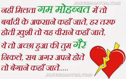 Picture Collection Shayri Love