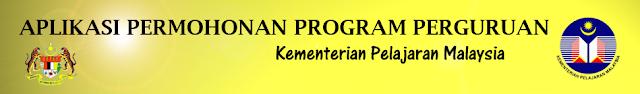 Permohonan Ijazah Sarjana Muda Perguruan PISMP 2013 Lepasan SPM - Ambilan Jun