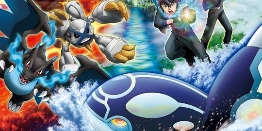 Pokémon : Méga-Évolution Act 2, Actu Japanime, Japanime, Ken'ichi Suzumura,