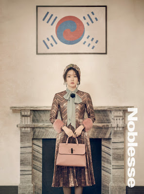 Lee Young Ae Noblesse December 2015