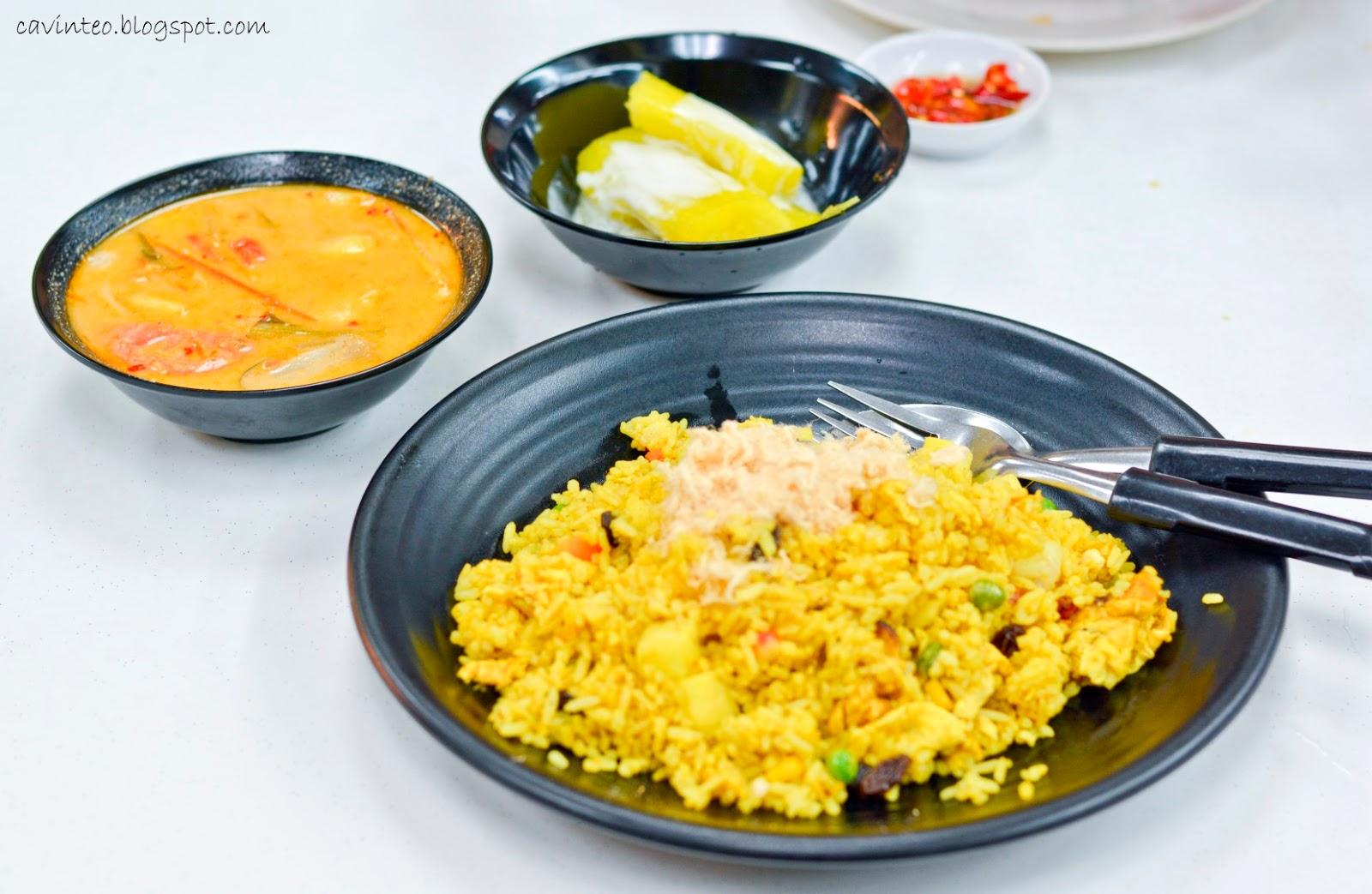 Entree kibbles royal thai kitchen a hidden gem for Aroma royal thai cuisine