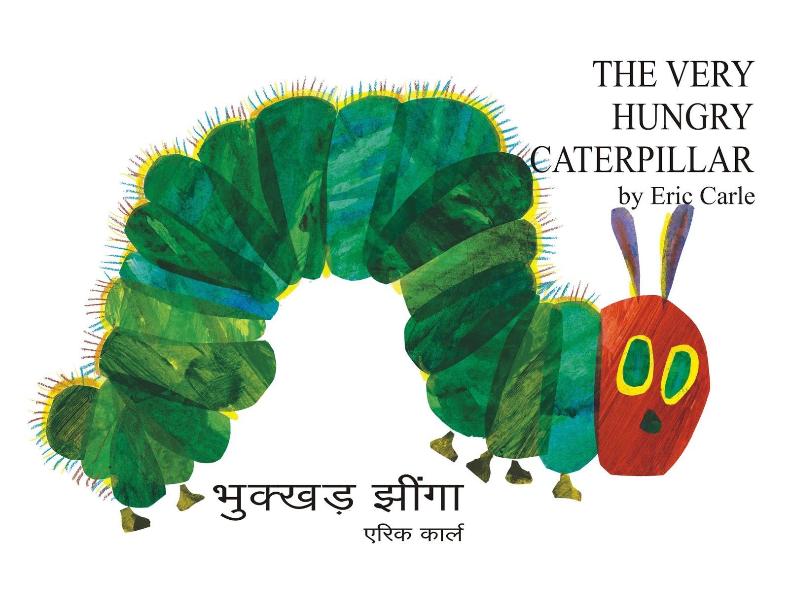 KARADI TALES On Bilingual Titles From Karadi Tales