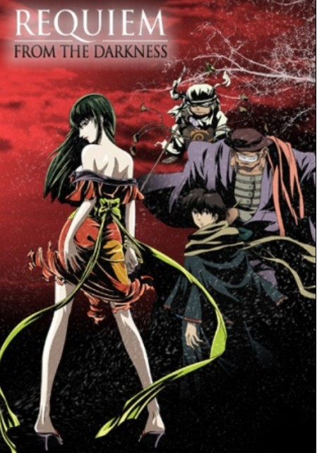 تحميل حلقات Requiem from the Darkness مترجم عربي kousetsu hyaku Monogatari كامل