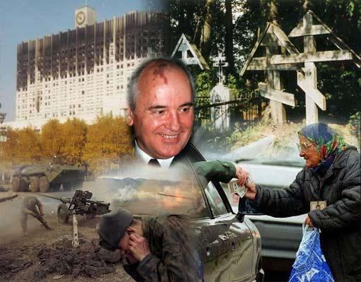 """Горбачев призвал Запад прислушаться к Путину и отменить санкции против РФ, пугая мир новой """"холодной войной"""" - Цензор.НЕТ 4192"""