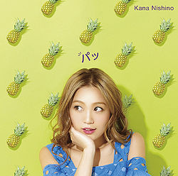 Nishino Kana single pa - review full album downlad mp3