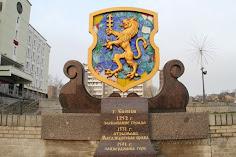 СЛОНИМ - столица Дня белорусской письменности 2019 года