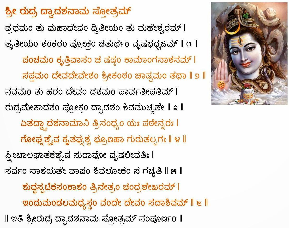 Guru Purnima in Prasanthi Nilayam - Sai Baba Of India