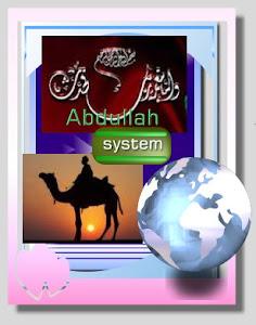 ABDULLAH SYSTEM LOGO