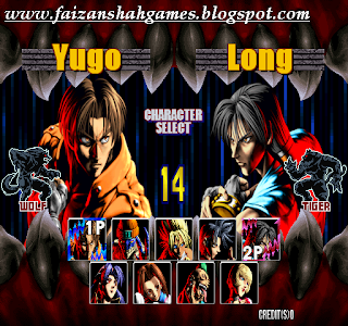 Bloody roar 2 cheats