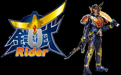 U-Rider Novo Saiu da Manutenção