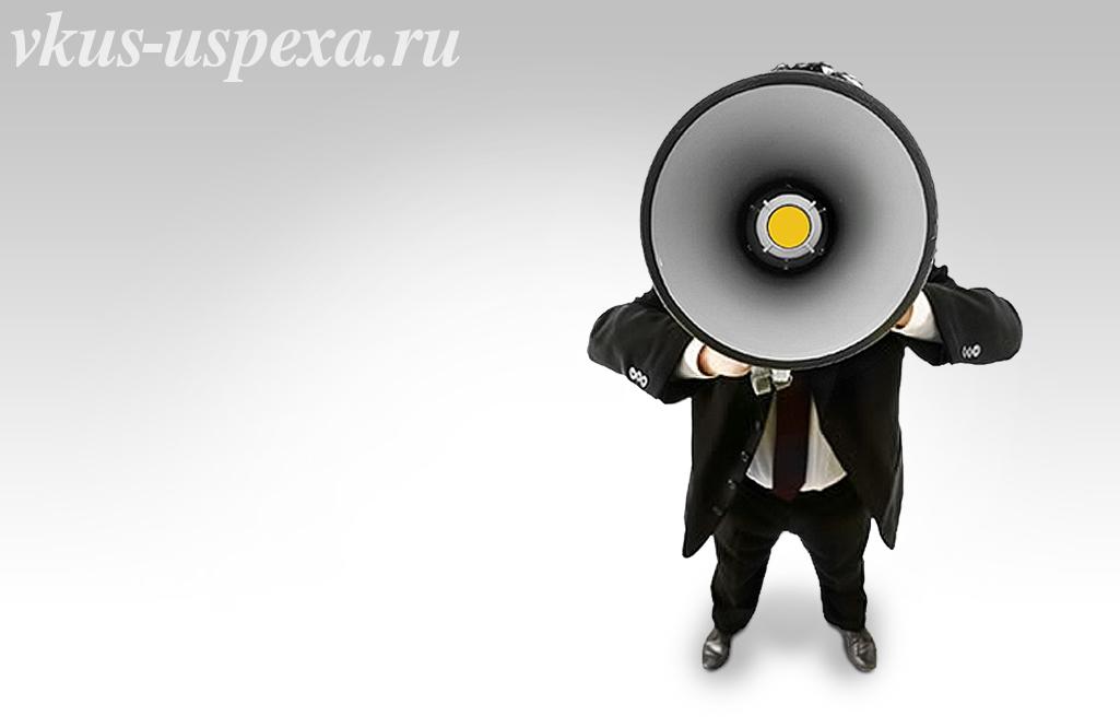 Правила убеждения собеседника, как уговорить человека, как убедить человека