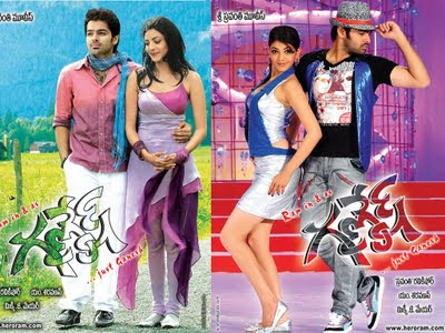 Ganesh (2009) Eng Sub &#8211; Telugu Movie DVD