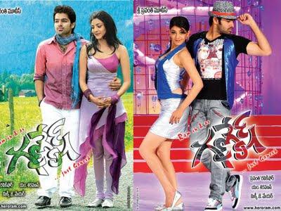 Ganesh (2009) DVD Hindi Dubbed