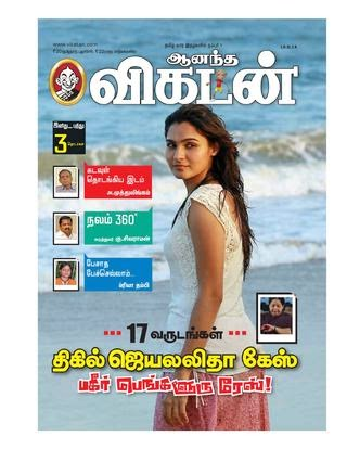 Anandha vikatan 18 06 2014 Tamil magazine free download and Read online for free