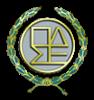 Ολομέλεια Δικηγορικών Συλλόγων