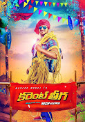 Current Theega movie wallpapers-thumbnail-5