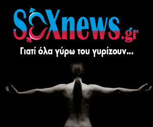 Sexnews.gr