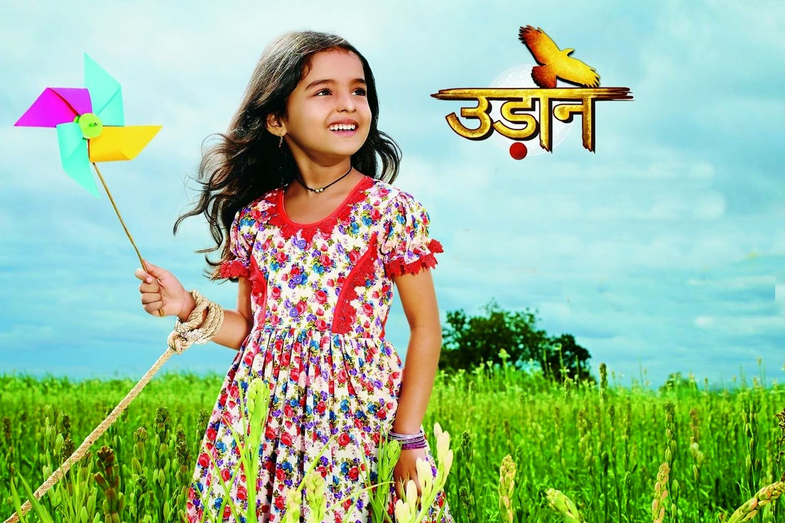 Udaan title song lyrics