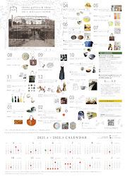 年間カレンダー2021.04~2022.03