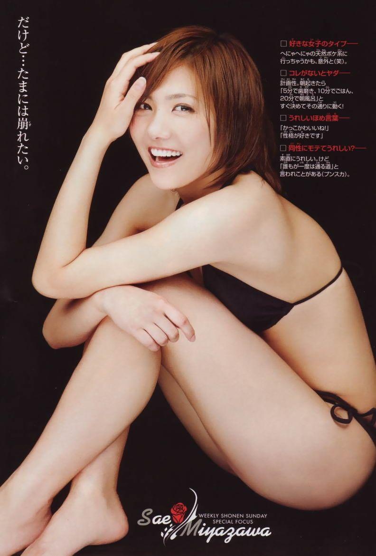 sae mizuki AKB48 Sae Miyazawa Special Focus