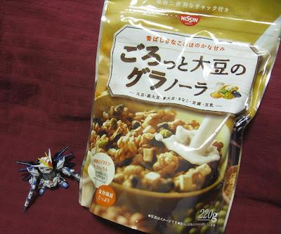 ごろっと大豆のグラノーラ(日清食品)