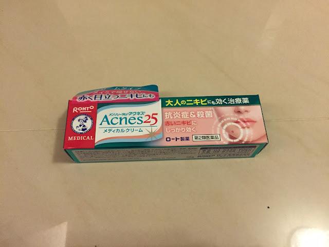 曼秀雷敦 ACNES 25 痘痘藥