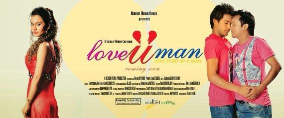 nepali full movie love you man