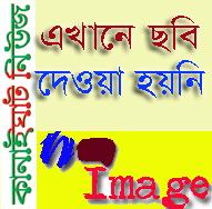 :: দেশব্যাপী জামায়াত শিবিরের তান্ডব!!  কানাইঘাট আওয়ামীলীগের নিন্দা ::