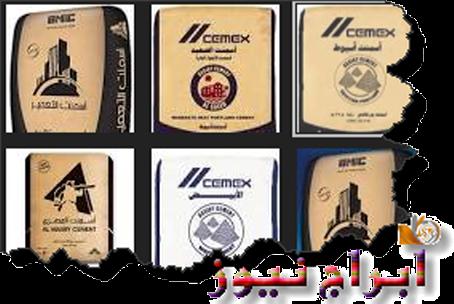 سعر الاسمنت في مصر اليوم الاربعاء 14-1-2015