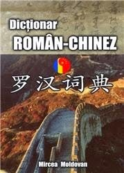 Online Language Lessons: Romanian, Hungarian, Chinese