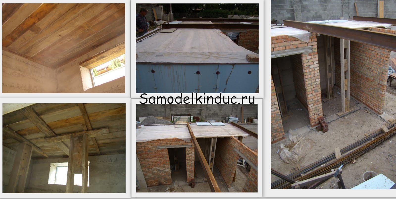 Как сделать монолитный потолок 85